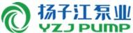 浙江揚子江泵業有限公司