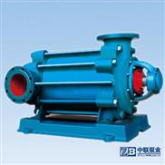 DFH型单吸多级耐腐蚀离心泵 卧式离心泵 多级泵 耐腐蚀泵