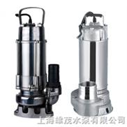 WQDWQ型全不锈钢污水污物潜水电泵 潜水泵 上海水泵厂家