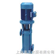 LG便拆式高层建筑给水多级离心泵 多级泵