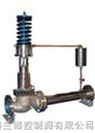 自力式高壓差調節閥 自力式壓力調節閥 高溫高壓減壓閥 帶冷凝器高壓差型