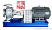 LQRY型耐高温化工泵