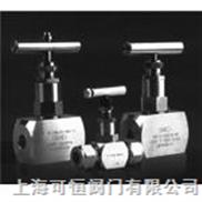 美国进口波纹管针型阀∣进口针型阀∣卡套针型阀∣