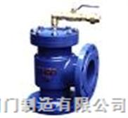 液位控制阀 定水位阀 解型水位控制阀