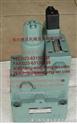 日本油研YUKEN油泵 YUKEN油泵 YUKEN雙聯葉片泵