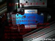 日本油研YUKEN叶片泵 YUKEN单联叶片泵 YUKEN双联叶片泵