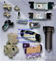 美国ROSS电磁阀、ROSS双联阀、ROSS过滤器、ROSS调压阀