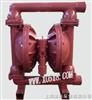 QBY-25型氣動隔膜泵
