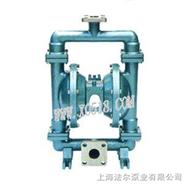 气动隔膜泵, QBY-50型气动隔膜泵,QBY-50型气动隔膜泵选型