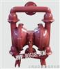QBY-65型氣動隔膜泵