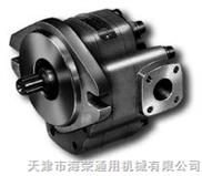 天机G5齿轮泵(现货)