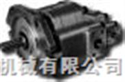 天机GPC4-G5双联齿轮泵(现货)