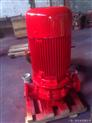 消防泵-單級立式