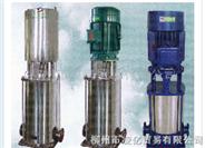 新一代冲压立式多级泵、水泵