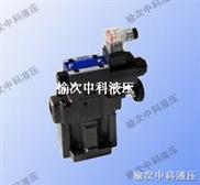 S-BSG-03低噪聲電磁溢流閥