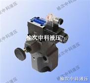 BSG-03,BSG-06,BSG-10电磁溢流阀
