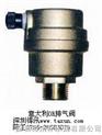 促銷空調排氣閥空調自動排氣閥