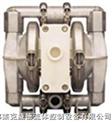 威尔顿P1金属气动隔膜泵