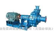 渣漿泵 GMZ