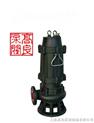 QW型污水液下泵
