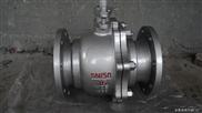 手动高温球阀-Q41H-16C-DN80高温球阀