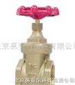 FH黄铜丝扣闸阀(暗杆式) 日本北泽 进口闸阀