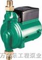 威乐格兰富家用增压泵循环泵维修销售PB-H089EA