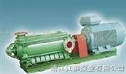 HDF型不锈钢多级泵