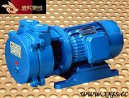 小型循環水真空泵,小型真空泵,循環水真空泵