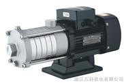 供应低价格、低噪音HLJB卧式多级不锈钢离心泵
