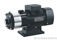 供應低價格HLJB/T臥式多級不銹鋼離心泵