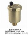 0502-后大禹治水时代的暖气排气阀暖气自动排气阀治水策略