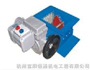 水泥库专用--电动流量控制阀-天津津伯