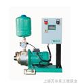 威樂變頻增壓泵威樂上海代理不銹鋼家用增壓泵