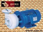氟塑料化工离心泵,氟塑料离心泵,化工离心泵