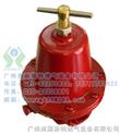 美國Rego減壓閥,1584MN瓦斯減壓閥,一級減壓閥,一級調壓器,高壓一級氣化爐減壓閥