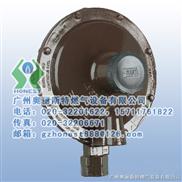 美国REGO力高LV5503B8/LV5503H820/LV5503B6力高二级中压减压阀
