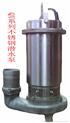 QX10-15-0.75KW-不锈钢潜水泵