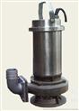 WQ不锈钢排污泵