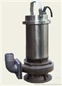 WQ不锈钢排污泵、污水泵