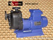 氟塑料自吸磁力泵,氟塑料磁力泵,自吸磁力泵
