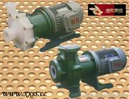 耐腐蝕磁力泵,磁力泵