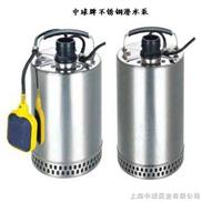 单相不锈钢潜水泵