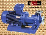 磁力驱动离心泵,磁力驱动泵,磁力泵,离心泵