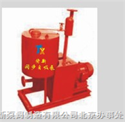 XBC/TXC同步自吸消防泵
