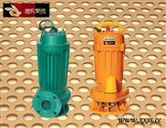 单相潜水排污泵,潜水排污泵,单相排污泵