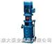 KDLD型立式多级离心泵