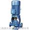 KDB\KDH\KDYG型立式高效节能便拆式离心泵