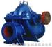 KDOW型单级双吸轴向中开蜗壳式离心泵
