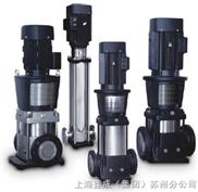 SLG不锈钢立式多级泵